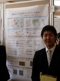2012年度卒研発表会