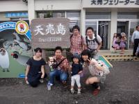 ラボ旅行天売島20130813