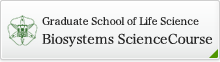 Graduate School of Life Science : Biosystems ScienceCourse