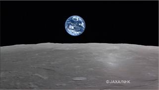 「かぐや」によって撮影された月からみた地球の写真